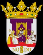 escudo ciudad de Sevilla | Mudanzas a Sevilla